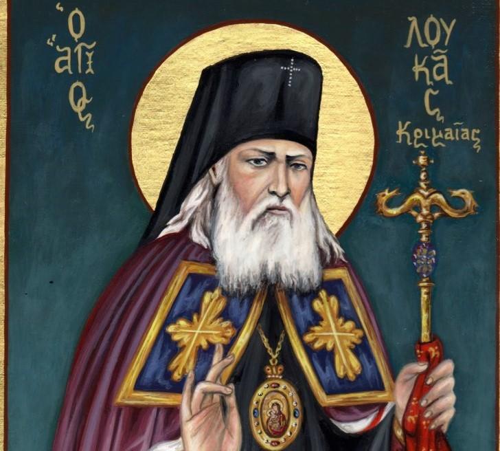 Παρακλητικός Κανόνας Αγίου Λουκά Συμφερουπόλεως