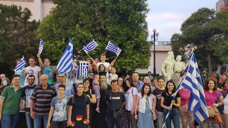 Το κατηχητικό μας στο συλλαλητήριο για τη Μακεδονία