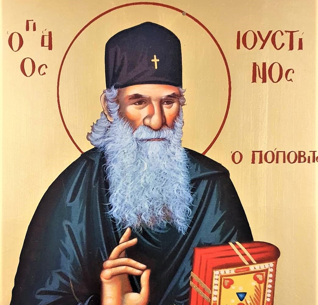 Ομιλία εις την Κυριακήν της Ορθοδοξίας