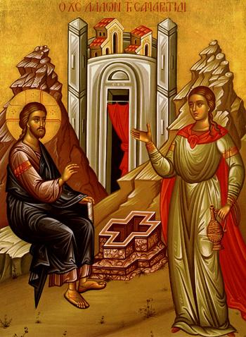 Πνευματικά σταχυολογήματα από το αρχονταρίκι Κυριακή της Σαμαρείτιδος