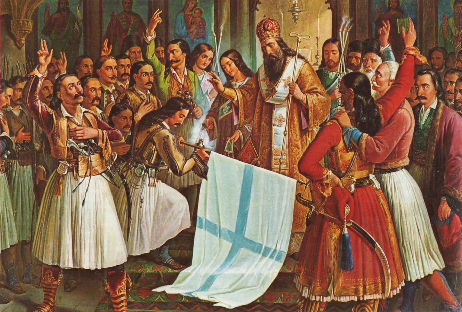 Μαρτυρίες πίστεως αγωνιστών του 1821