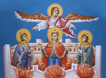 Παράκληση στους αγίους τρεις παίδες