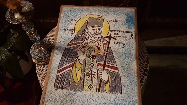 Αρχιερατική Αγρυπνία στη μνήμνη του Αγίου Λουκά του Ιατρού