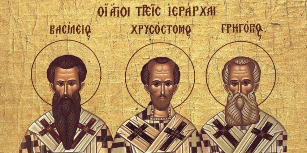 Η εορτή των τριών Ιεραρχών